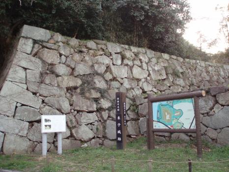 米子城2.jpg