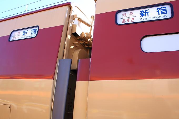 IMG_0035(1).JPG