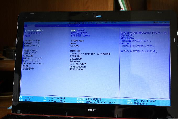 IMG_0652(1).JPG