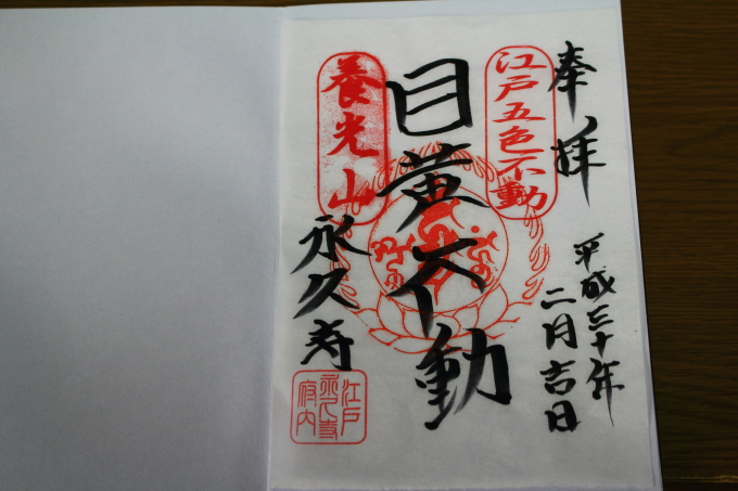 IMG_2803-1.JPG