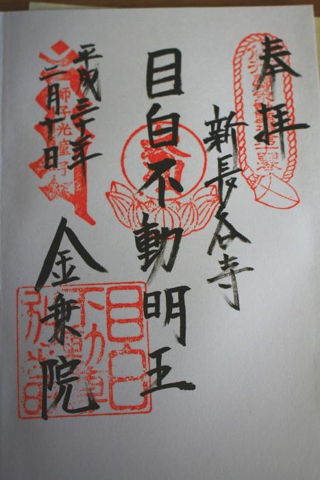 IMG_2876-1.JPG