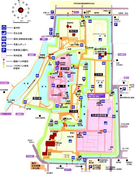 hirosakipark_map3(2).jpg