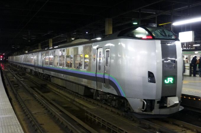 P1020999(1).JPG