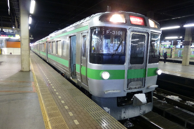 P1040217(1).JPG