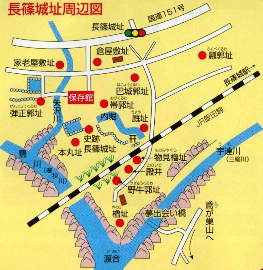 nagashinojyoshi.jpg